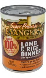 EVANGER'S Gold Line...